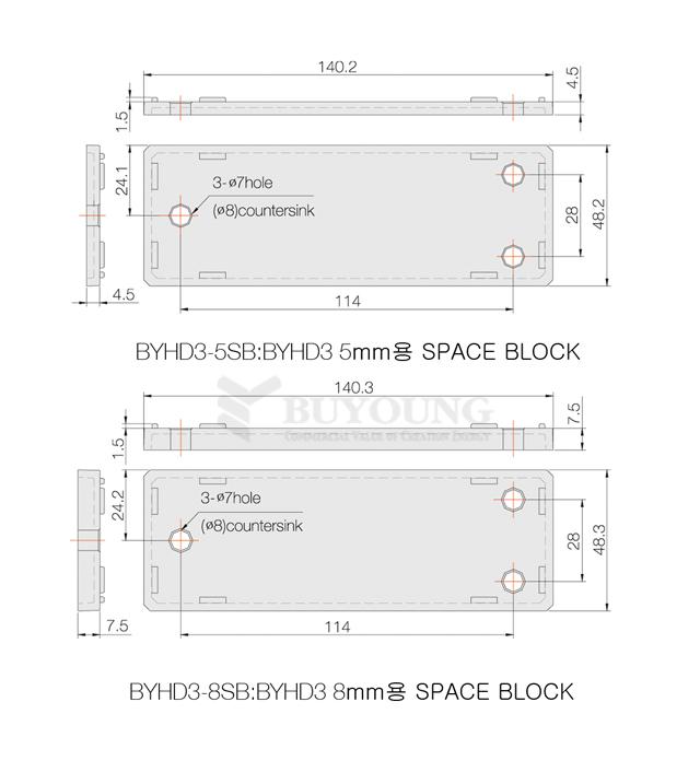BYHD3-5,8SB(DO).jpg