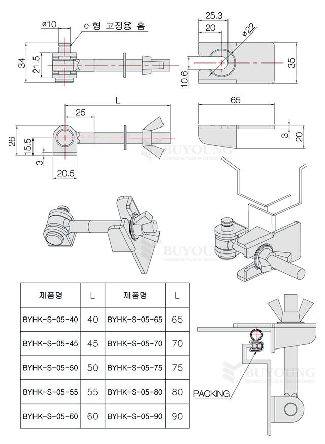 BYHK-S-05_Series(DO).jpg