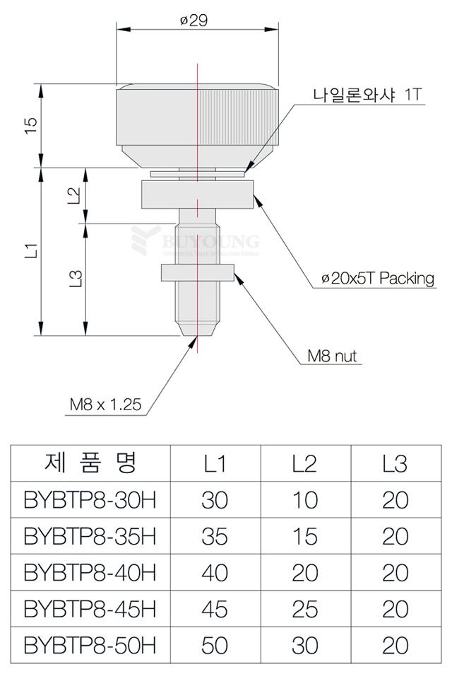 BYBTP8-H(DO).jpg