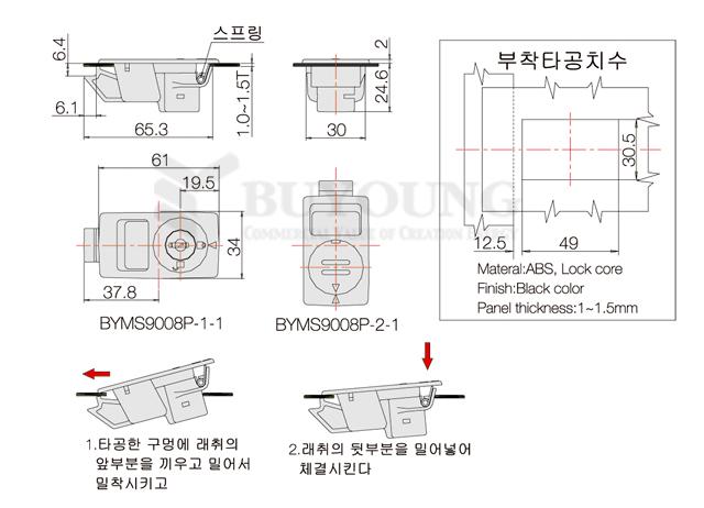 BYMS9008P-2-1(DO).jpg