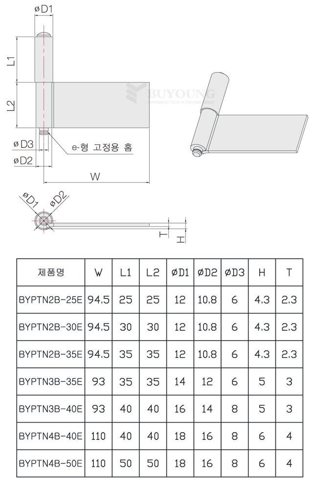 BYPTN2B-25E,2B-30E,2B-35E,3B-35E,3B-40E,4B-40E,4B-50E(DO).jpg