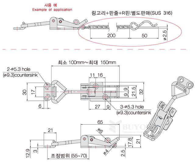 BY1-86C-316(DO).jpg