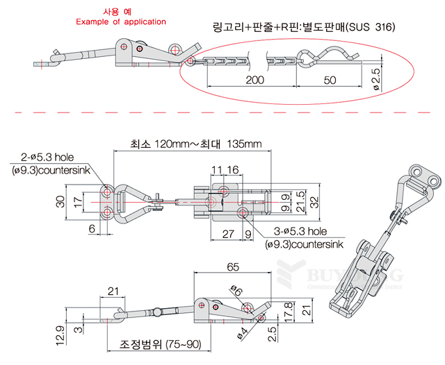 BY1-86R-316(DO).jpg