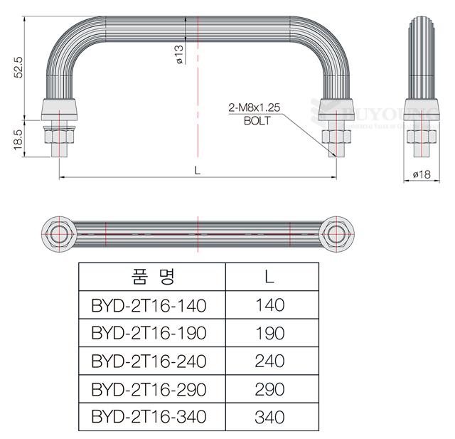 BYD-2T16-SERIES(DO).jpg