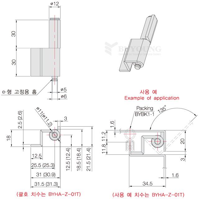 BYHA-Z-01S,BYHA-Z-01T(DO).jpg