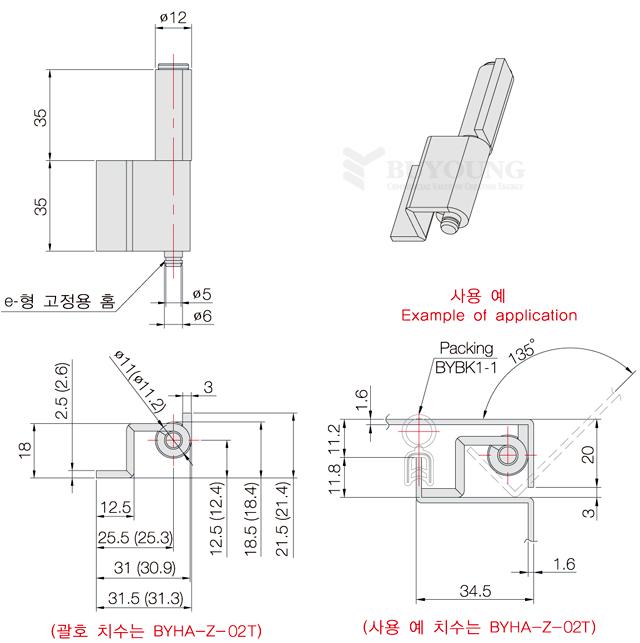 BYHA-Z-02S,BYHA-Z-02T(DO).jpg