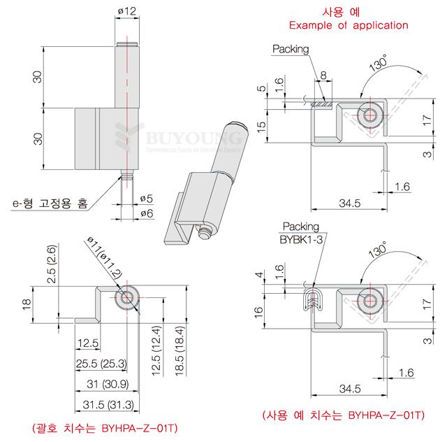BYHPA-Z-01S,BYHPA-Z-01T(DO).jpg