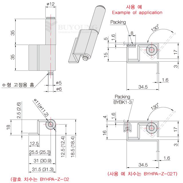 BYHPA-Z-02S,BYHPA-Z-02T(DO).jpg