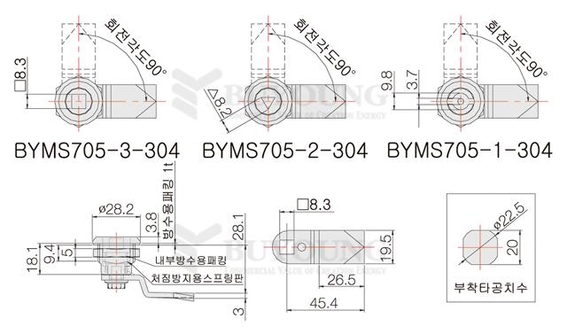 BYMS705-1,2,3-304(SUS304)-do.jpg