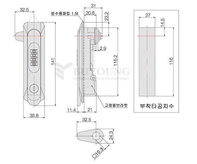BYMS-890(DO).jpg