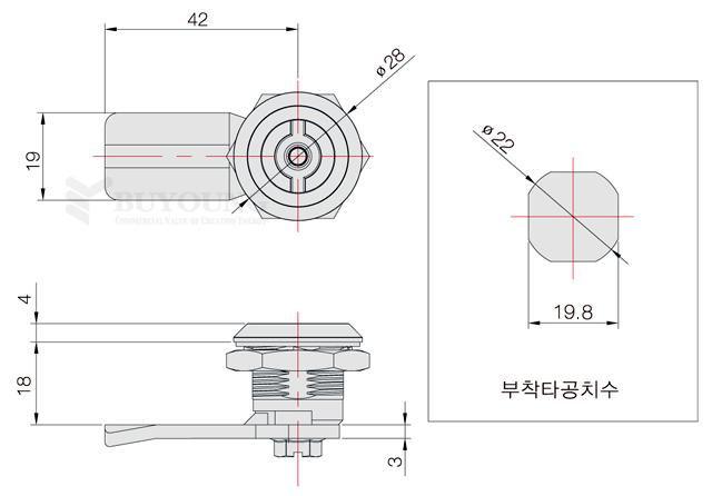 BYBSR-21(DO).jpg