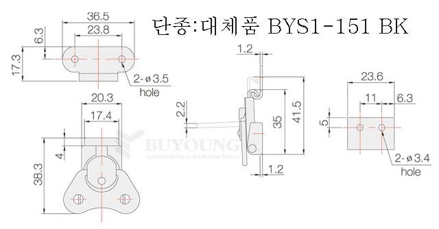 BY1-151(DO).jpg