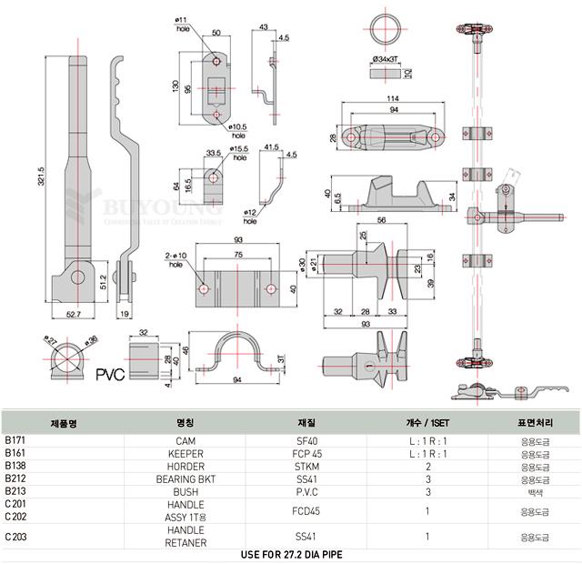 BYT-1(DO).jpg