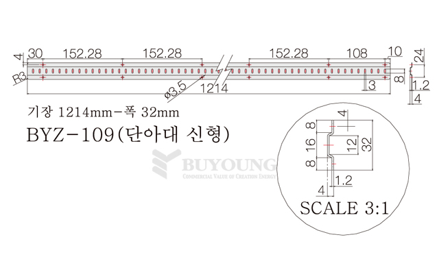 BYZ-109(DO).jpg