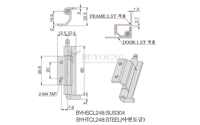 BYHSCL248,BYHTCL248(DO).jpg