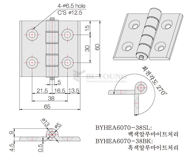BYHEA6070-38(DO).jpg