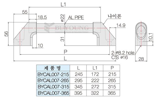 BYCAL007-SERIES(DO).jpg