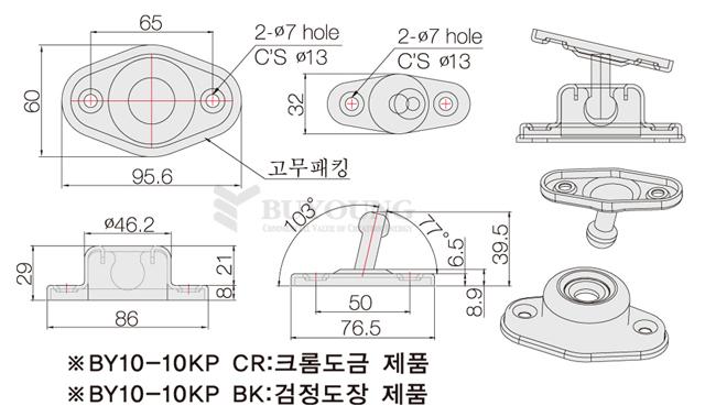 BY10-10KP(DO).jpg
