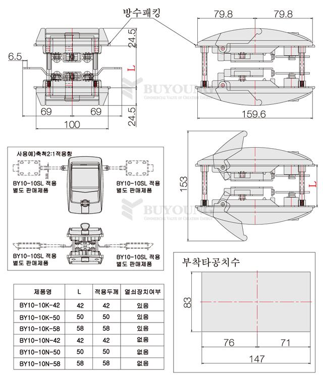 BY10-10(DO).jpg
