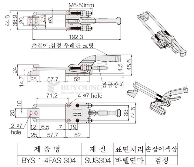 BYS-1-4FAS-304(DO).jpg