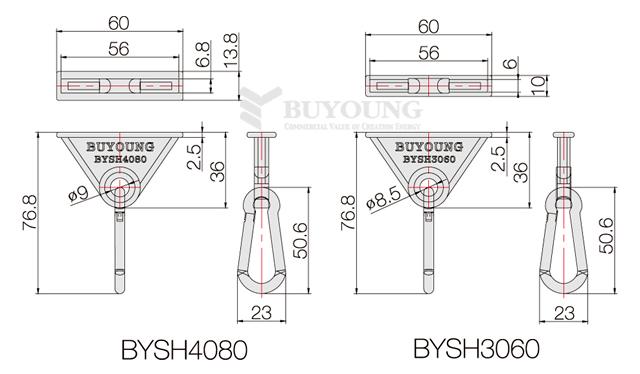 BYSH3060,BYSH4080(DO).jpg