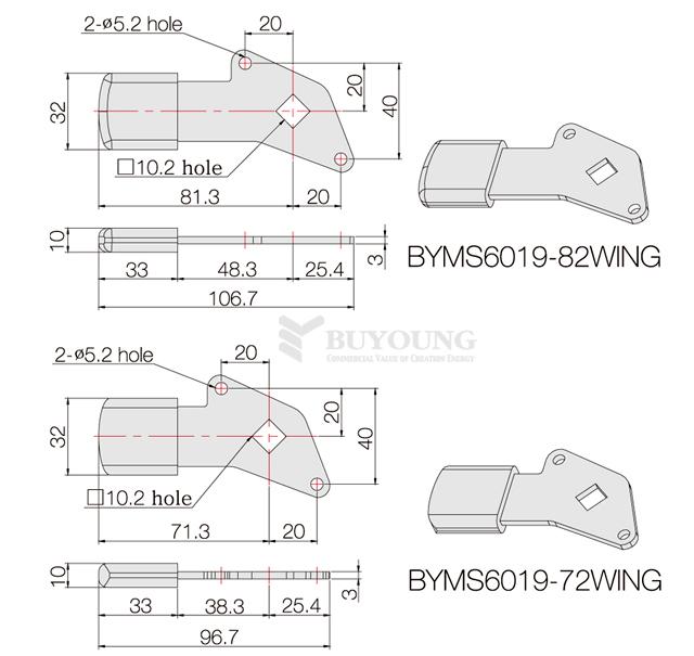 BYMS6019-72,82WING(DO).jpg