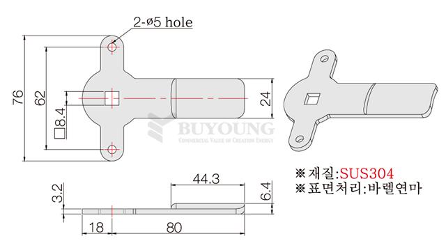 BYMS801-WING(DO).jpg