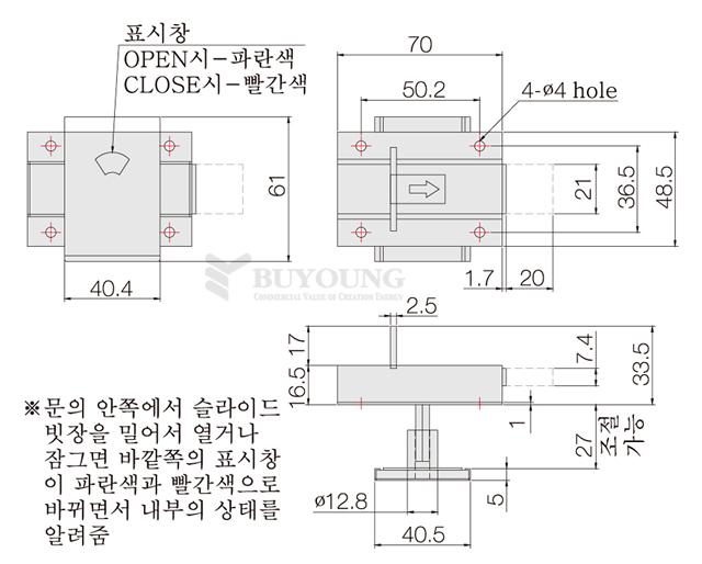 BYODS857-DP(DO).jpg
