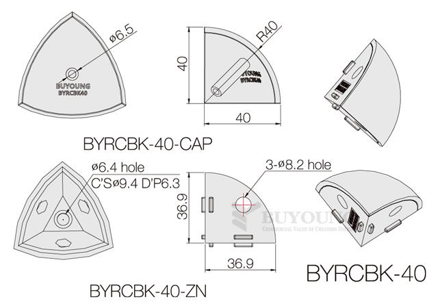BYRCBK-40(DO).jpg