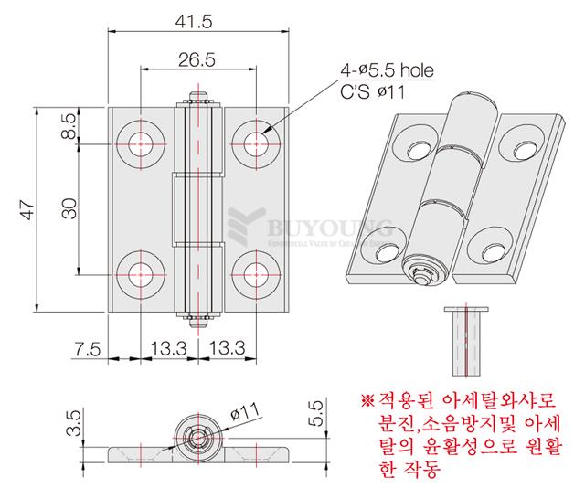 BYHEA3547-41-26SL(DO).jpg