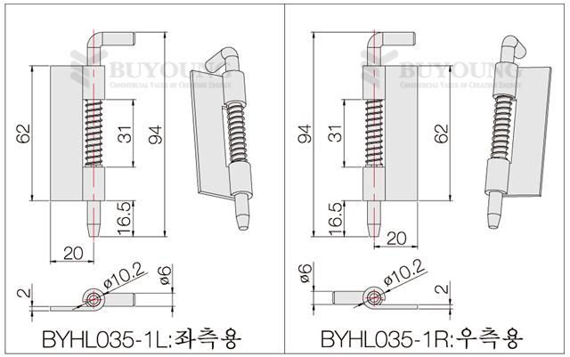 BYHL035-1R,L(DO).jpg